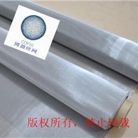 出口标准 80目不锈钢筛网