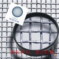 供应10目不锈钢筛网