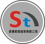 焦作市硕通防腐材料有限公司