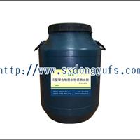 供应粮库防水防潮专用聚合物防水砂浆防水胶