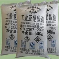 供应东莞深圳惠州亚硝酸钠厂家现货批发