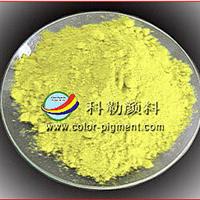 供应钛镍黄产品