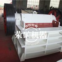 供应采石厂700吨石料生产线全套设备多少钱
