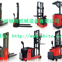 供应广州踏板式电动搬运车|电子转向堆高车