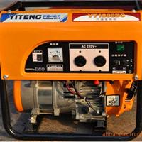 供应伊藤1KW小型汽油发电机YT1800DC