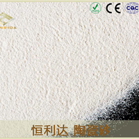 供应陶瓷砂/华为电话机外壳喷砂专用陶瓷砂