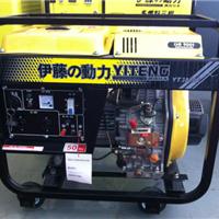 供应3KW电启动柴油发电机YT3800E