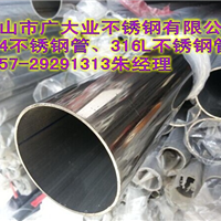 供应厂家最便宜达标正宗304不锈钢焊接管材