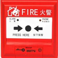 供应西安海湾消防、陕西报警J-SAM-GST9122