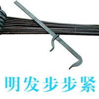 唐山市丰润区成森建筑器材厂