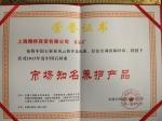 中国石材养护知名产品