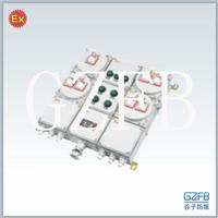供应BXM(D)51系列防爆照明配电箱