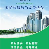 上海精粹商贸有限公司