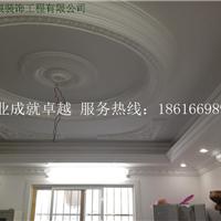 供应石膏圆弧