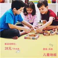 塑美天韵儿童卡通地板 2.0幼儿园PVC地板