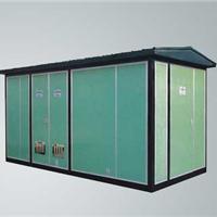 供应ZBW系列箱式变电站 预装式 箱式变电站
