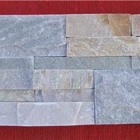 供应河北黄木纹板岩文化石  18x35x1-2cm
