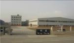泉州铭盛胶垫制品厂