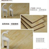 云南复合实木地板哪里买梵戴克强化复合地板