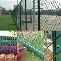 供应网球场护栏网 体育场护栏网规格