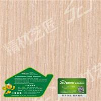 免漆生态板 精材艺匠板材免漆板 白杏