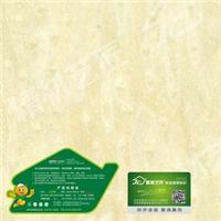 E0环保板材优选品牌 精材艺匠E0生态板