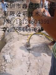 深圳劈石棒价格,深圳劈石棒厂家