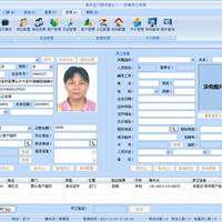 供应神盾身份证门禁系统,身份证门禁系统