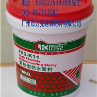 供应优惠的柔性防水浆料