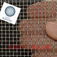 4目不锈钢筛网