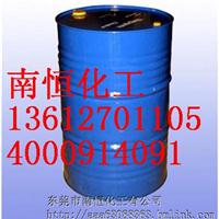 东莞稀释剂厂家批发 中山天那水价格种类