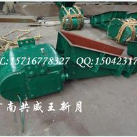 河南共威机械设备有限公司GZF-3电磁给料机