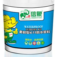 供应厨房卫生间专用彩色柔韧型K11防水浆料