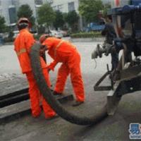 浙沪环保工程有限公司