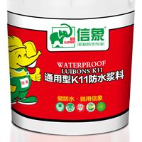 供应云浮超弹600(纯丙烯酸)防水材料