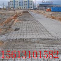 武威机场跑道钢筋网片/路面钢筋网片8折热卖
