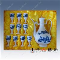 供应陶瓷酒具 国庆礼品酒具
