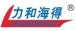 广州力和海得换热设备有限公司
