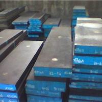 供应GS-2711预硬优质塑胶模具钢 精料毛料
