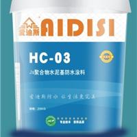 全国供应JS聚合物水泥基防水涂料出厂价格