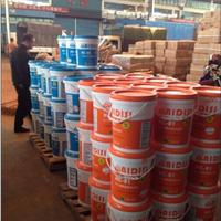 广州爱迪斯防水建筑材料有限公司