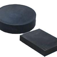 供应价格低廉板式橡胶 支座