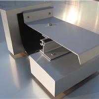 供应屋面变形缝变形缝装置变形缝厂家