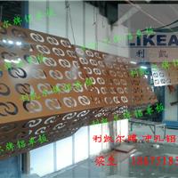 冲孔铝单板价格最便宜厂家