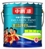 中鹏化工集团生产直销金品净白高遮盖墙面漆
