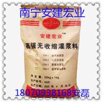 柳州无收缩灌浆料厂家