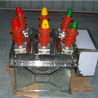 供应ZW8-12G/630-20户外高压真空断路器
