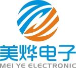 广州市美烨电子科技有限公司