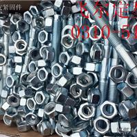 供应上海汇力化学锚栓泸固化学锚栓厂家直销