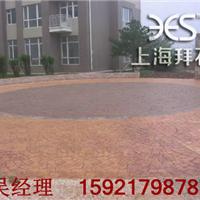 供应山东宁夏艺术压印地坪-压印混凝土材料